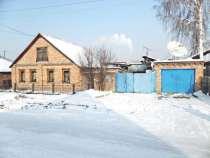 4-х ком. дом с Центральным отоплением. Ул. Киевская, в г.Усть-Каменогорск