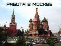 Шлифовщик 4-6 разряда (вахта в МОСКВЕ), в Москве