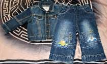Джинсовая куртка и джинсы, в Анапе