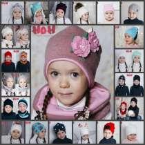 Оптовая компания «НоН». Предлагаем шапочки от производителя, в Екатеринбурге