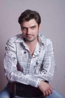 Andrey, 37 лет, хочет найти новых друзей, в Москве