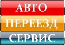 СБОРКА / РАЗБОРКА МЕБЕЛИ, УПАКОВКА МЕБЕЛИ, РАЗНОРАБОЧИЕ, в Екатеринбурге