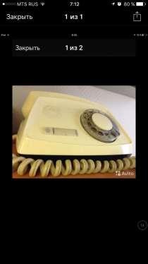 Телефон с гербом СССР, в Челябинске
