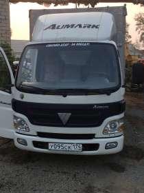 Продам Фотон 1039 AUMARK, в Челябинске