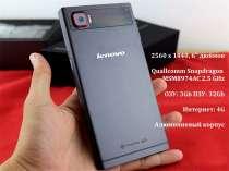 Продам телефон новый в упаковке Lenovo Vibe Z2 Pro К920, в г.Алматы