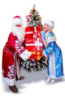 Дед Мороз, в Красноярске