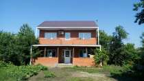 Продам дом из итальянского кирпича, в Краснодаре