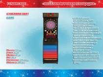 """Электронный автомат """"Cyberdine Dart"""" (игровой аппарат), в Москве"""