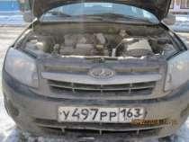 автомобиль ВАЗ Granta, в г.Самара