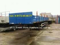 Полуприцеп СЗАП 93282 гп 31,5 тонн, в Набережных Челнах