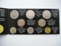 Набор монет Космос ., в г.Ессентуки