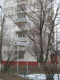 1 комнатная квартира в Кучино, в Москве