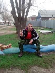 Виктор, 34 года, хочет пообщаться, в Краснодаре