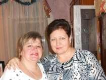 Елена, 54 года, хочет пообщаться, в г.Донецк