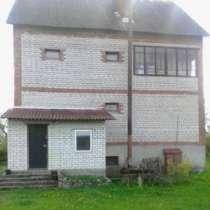 Продаётся дом, в г.Минск