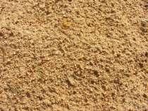 Песок мытый(крупный) с доставкой, в Истре