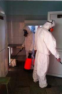 Санобработка от насекомых, грызунов, дезинфекция, в Тольятти