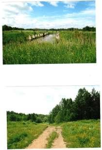 Продам земли сельхоз, назначения 32 га в полевском районе, в Екатеринбурге