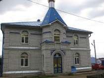 Предложение, в Казани