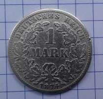 1 марка, в г.Симферополь