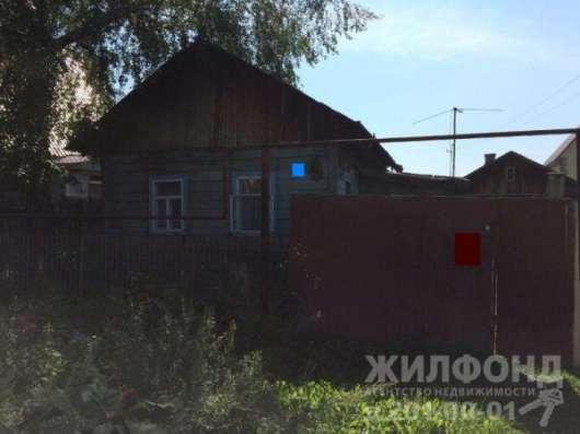 Дом, Новосибирск, Красноармейская, 39 кв. м