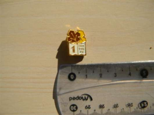 Значок.1 сентября желт. легкий мет., эмаль