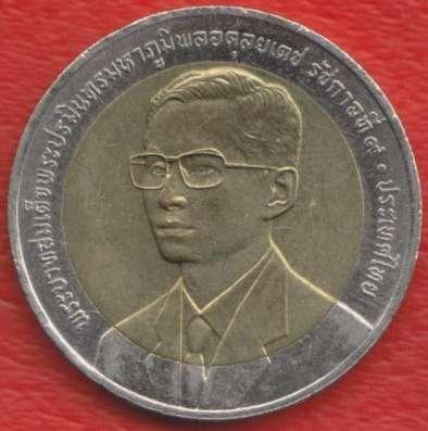 Таиланд 10 бат 2000 г. Совет по НЭИСР