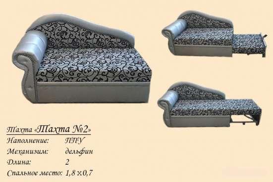 Диван книжка евро книжка кресло-кровать тахту, размеры любые в Переславле-Залесском Фото 1
