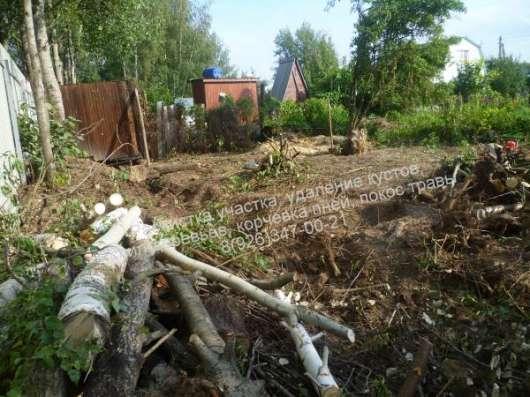 Расчистка (уборка) участка. Земляные работы.