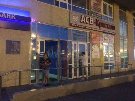 Офис Белинского 222 рядом с метро в Екатеринбурге Фото 5