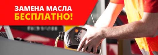 Молдинг решетки радиатора Лада Ларгус 8450000246 хром
