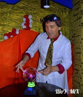 Научное шоу, химическое шоу! в Красноярске Фото 2