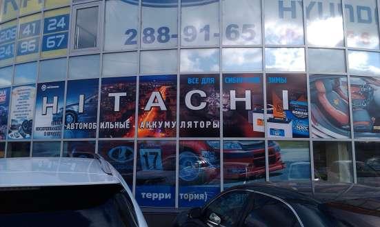 Дешево печать визиток в Красноярске Фото 1