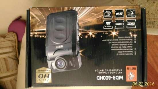 Видеоригестратор MDR-800 HD новый