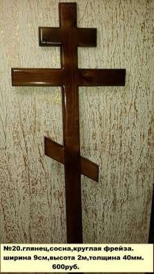 Кресты Элитные от производителя в Армавире Фото 5