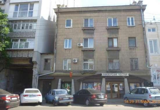 Обмен 3-хкомн. квартиры в центре на две 2-х комн. квартиры в Одессе