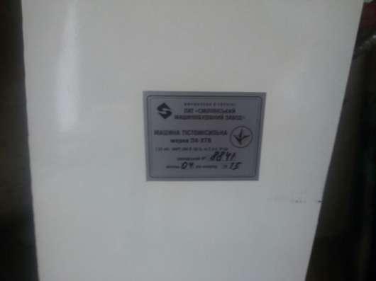 Тестомесы на 140 литров в Москве Фото 6
