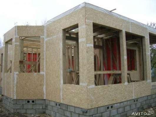 Строительство домов в Сочи Фото 6