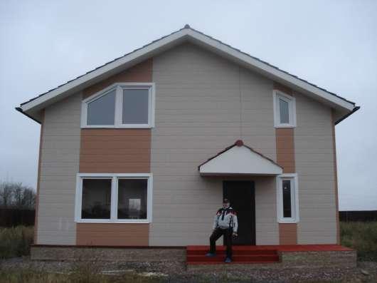 Дом зимний