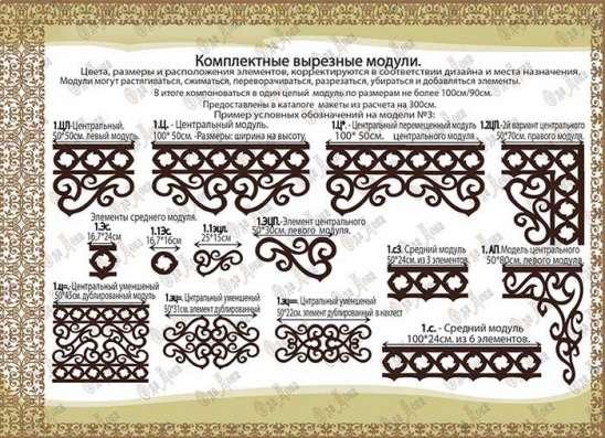 Ажурный ламбрекен №1,1K в г. Одесса Фото 1