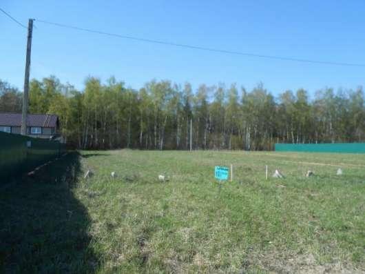 14 соток в д. Павлищево, Можайского р-на, 105 км от МКАД по Минскому шоссе. Фото 1