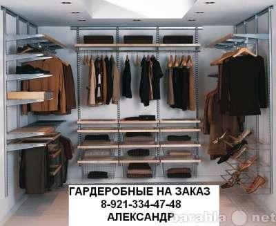 Гардеробные ELFA на заказ в Санкт-Петербурге Фото 5