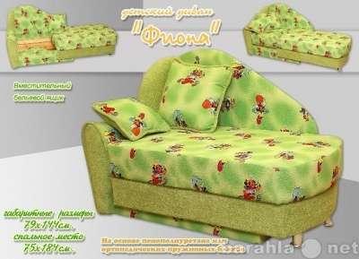 диван на заказ недорого с доставкой в Москве Фото 3