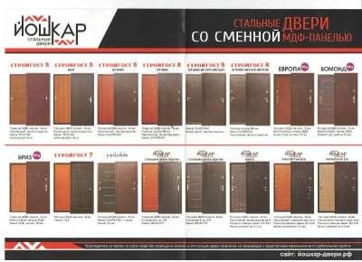 Двери любых размеров, арочные двери собственный цех, Россия в Краснодаре Фото 2