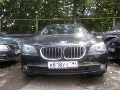 автомобиль BMW 750