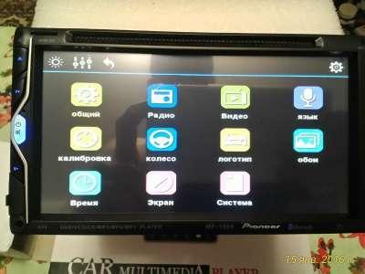 аксессуар Car Multimedia Player