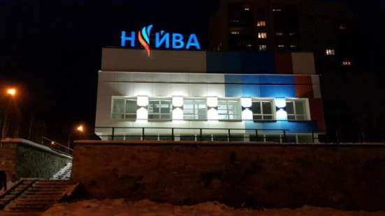 Торговое помещение 18 м2 в Новоуральске Фото 4