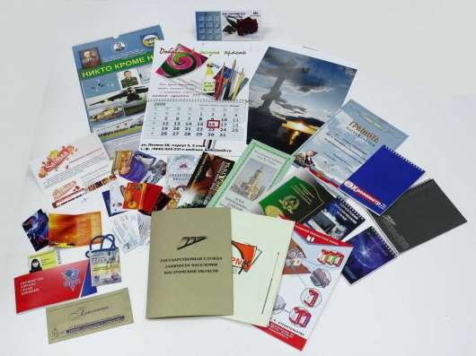 Дизайн и печать визиток, листовок без посредников