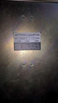 Кассовый аппарат Штрих-М LightPOS