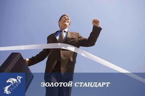 Комплексные услуги для любого бизнеса в г. Бишкек Фото 1